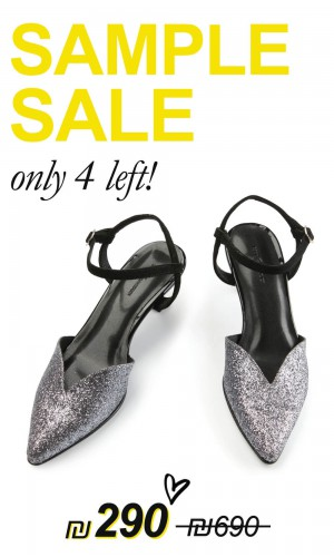 Merlin shoes